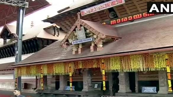 vishu kani in guruvayur temple celebration