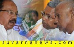 veerappa moily congress jds