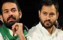 Fight started in lalu Yadav family in bihar, tej pratap Yadav formed Tej Sena