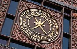 Oman Central Bank