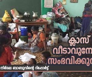 ground report from Valiyathura rehabilitation camp by Nirmala Babu