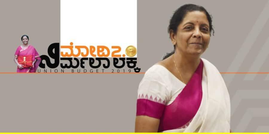 Live Blog of Nirmala Sitharaman Modi Union Budget 2019 Highlights