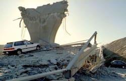 Earthquake California