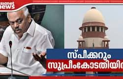 speaker in supreme court on karnataka politics issue