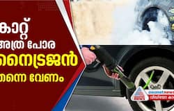 union government plan to nitrogen mandatory for tyre