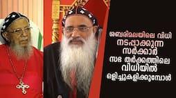 Kadha Nunakadha