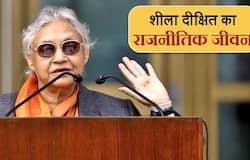 शीला दीक्षित का 81 साल की उम्र में निधन।