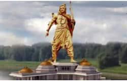 Ramar Statue