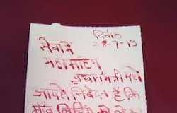 hindu mahasabha sent 101 letters to PM modi written by blood