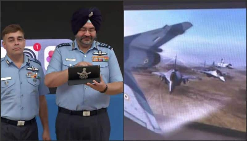 Air Force Chief BS Dhanoa Launched  3D Mobile Gaming Application
