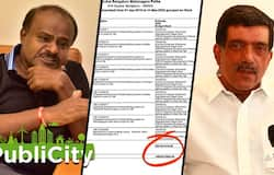 PubliCity disqualified MLAs NEWSABLE