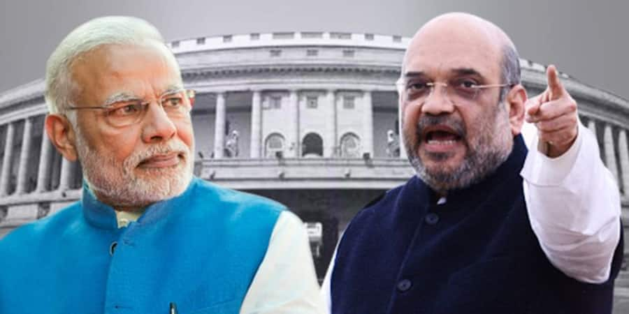 Jammu and Kashmir live blog Home minister Amit Shah to make important announcement in Parliament