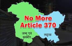 मोदी सरकार ने जम्मू कश्मीर ऐतिहासिक फैसला लिया है।