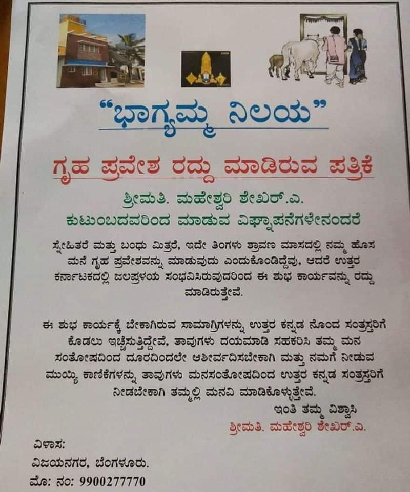 Bengaluru couples decide to celebrate simple housewarming ceremony due to karnataka flood
