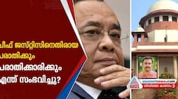 what happend to complaint on sexual allegation against chief justice