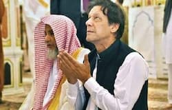 Now Imran Khan will take refuge in Tantric Bushra Bibi