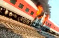 Telangana Express train fire