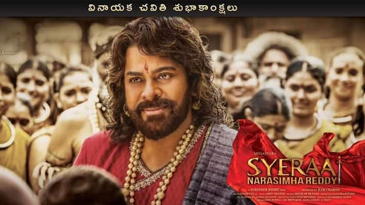 'Sye Raa Narasimha Reddy' gets record prices for its theatrical rights
