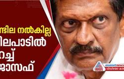 pj joseph response on pala by election controversy