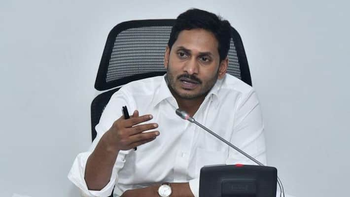 ap cm ys jagan review on new sand policy at amaravathi