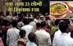 FIR registered against 23 Muslims youths for feeding nonveg biryani in Mahoba  Uttar Pradesh