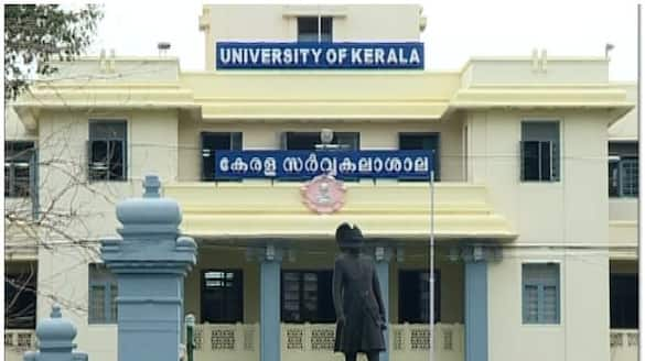 kerala university llb semester exams cancelled