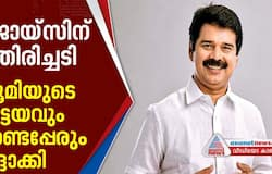 kottakamboor land case title deed of joice george cancelled