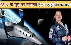 Pakistan's Astronaut Namira Salim praised India's Chandrayaan 2