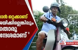 km mani booth agent contest against jose tom in pala by election