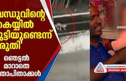 parents shock on miraculous escape of baby in munnar