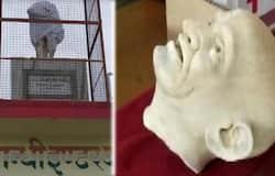 महात्मा गांधी की खंडित मूर्ति