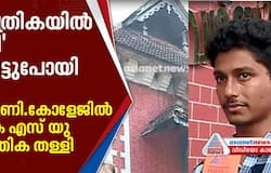 ksu nomination rejected in university college