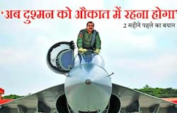Who is the Vice Chief Air Marshal RKS Bhadauria, next Air Force Chief