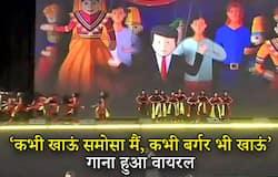 Cultural program organized on stage before speech in Howdy Modi