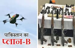 Pakistan is sending AK 47 rifles and ammunition to the Punjab state of India through drones