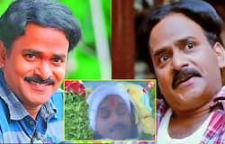 पॉलिटिक्स में भी एक्टिव थे वेणु : वेणु माधव का जन्म आंध्र प्रदेश के सूर्यापेट जिले के कोडड गांव में हुआ था। वेणु ने अपने करियर की शुरुआत बतौर मिमिक्री आर्टिस्ट की थी। फिल्मों के अलावा वो पॉलिटिक्स में भी काफी एक्टिव थे। तेलुगु देशम पार्टी (टीडीपी) से वो लगातार जुड़े रहे। पिछले साल तेलंगाना में हुए चुनाव में उन्होंने कोडाड विधानसभा क्षेत्र से चुनाव लड़ने के लिए नॉमिनेशन भी फाइल किया था। हालांकि किन्हीं वजहों से वो चुनाव नहीं लड़ पाए थे।