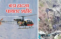 Cheetah helicopter crashes in Bhutan, two pilots lost their lives