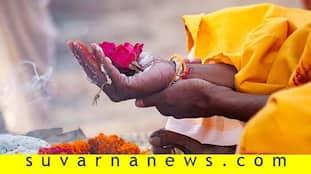 ಪಂಚಾಂಗ: ಇಂದಿನಿಂದ ಪಿತೃಪಕ್ಷ ಆರಂಭ, ಪಿತೃಕಾರ್ಯಗಳನ್ನು ಮಾಡುವುದು ಕುಟುಂಬಕ್ಕೆ ಶ್ರೇಯಸ್ಕರ