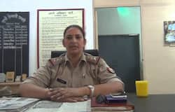 UP Police Lady Singham is absconding after embezzling 70 lakhs, FIR has been posted there