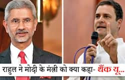 Rahul Gandhi commented on Narendra Modi for abki baar trump sarkar statement