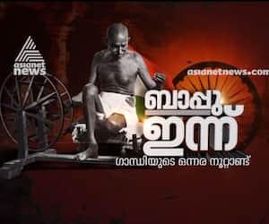 150th Birth Anniversary of Mahatma Gandhi part 2