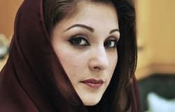 Nawaz Sharif, Maryam Nawaz, Maryam in jail, Nawaz Sharif daughter, Maryam Nawaz mosquito harassed, Pakistan