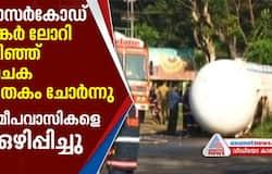 tanker lorry accident in kasargod mangaluru nh