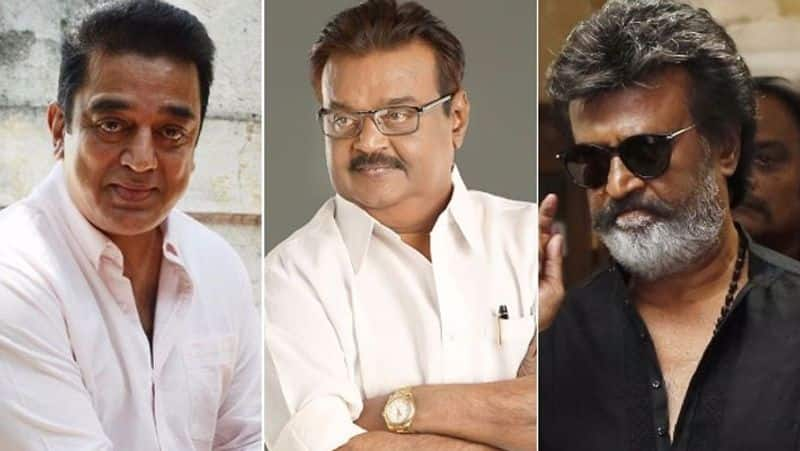 Political plan...Rajini - Kamal has Confirm...next vijayakanth