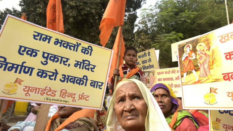 ayodhya case hearing may end today, know time line about ram mandir babri masjid