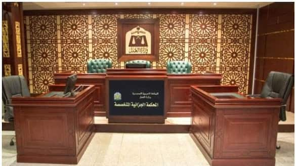 death sentence executed to the murderer of a citizen  in Saudi Arabia