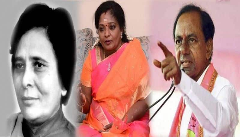 kcr in deep troubles: tamilisai to be the next kumud ben joshi?