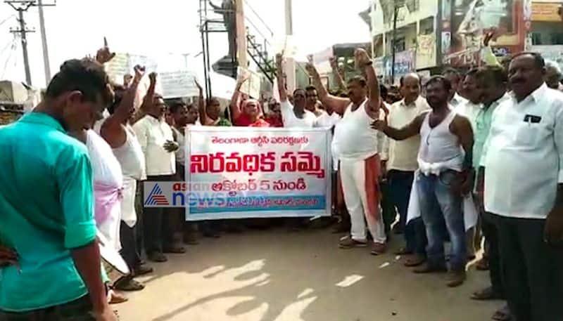 police no permission to rtc Sakala janula samarabheri