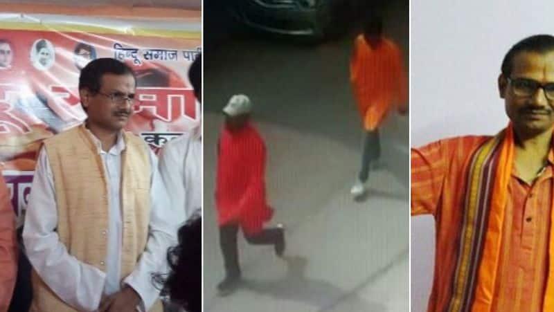 Kamlesh Tiwari murder UP Police say 3 held confess to crime