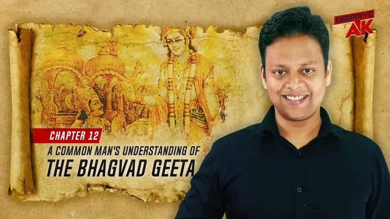 Deep Dive with Abhinav Khare: Worshipping Krishna is more focused, as explained through Bhagvad Geeta